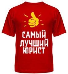 Услуги юриста в Владикавказе